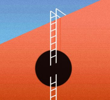 Illustration of ladder with break in middle.